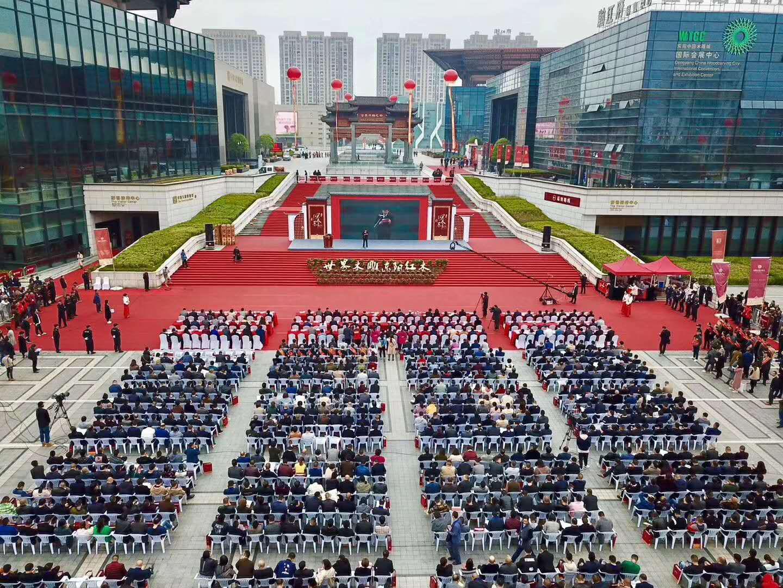 【腾讯家居】原国家人力资源和社会保障部副部长杨志明莅临国祥红木
